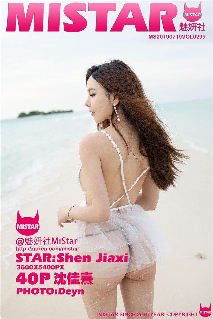 [MiStar魅妍社]2019.07.19 VOL.299 沈佳熹[40+1P/96.5M]
